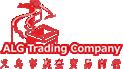 ALG Trading Company